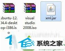 win10系统无法直接运行jar文件的图文方法