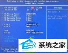 win10系统开机后总是遇到reboot and select proper boot device错误