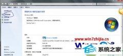 win10系统安装inf文件的设置教程