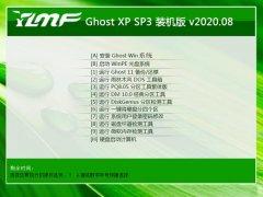 雨林木风Windows xp 多驱动装机版 2020.08